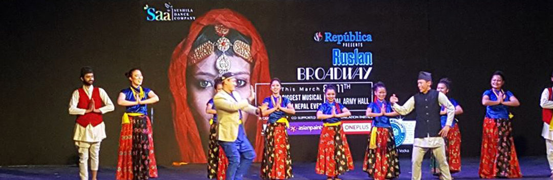 Nepali western Broadway Musical Show
